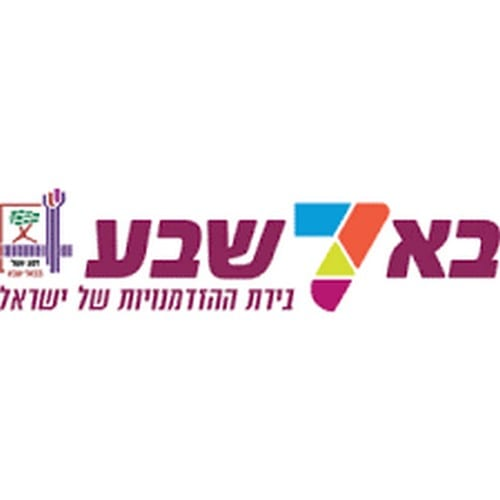 Worked with - Roni Zehavi - City of Beer Sheva